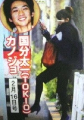 TOKIO国分太一結婚相手は?