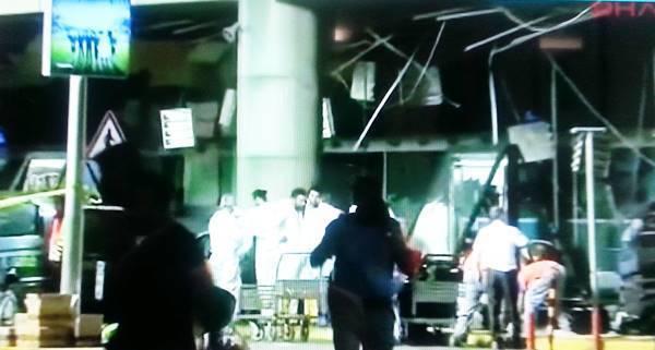 トルコ空港テロ