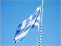 破綻したギリシャ国旗