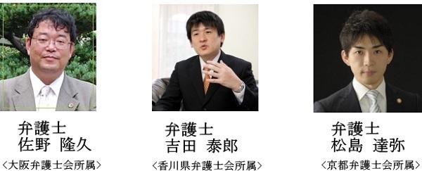 top_bengoshi.jpg